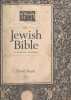 9780295741482 : the-jewish-bible-stern