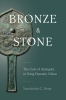 9780295744575 : bronze-and-stone-sena