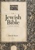 9780295746173 : the-jewish-bible-stern
