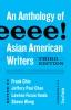 9780295746487 : aiiieeeee-3rd-edition-chin-chan-inada