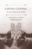 9780295746678 : china-gothic-clark-roth