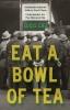 9780295747057 : eat-a-bowl-of-tea-chu-ng-chan