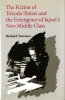 9780295972961 : the-fiction-of-tokuda-shusei-and-the-emergence-of-japans-new-middle-class-torrance