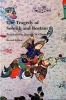 9780295975672 : the-tragedy-of-sohrab-and-rostam-2nd-edition-ferdowsi-clinton