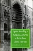 9780295981260 : popular-preaching-and-religious-authority-in-the-medieval-islamic-near-east-publications-on-the-near-east-berkey