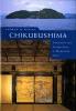 9780295983271 : chikubushima-watsky