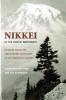 9780295984612 : nikkei-in-the-pacific-northwest-fiset-nomura
