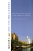 9780295987941 : modernism-and-the-middle-east-isenstadt-rizvi