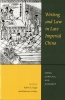 9780295989136 : writing-and-law-in-late-imperial-china-hegel-carlitz