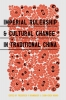 9780295993751 : imperial-rulership-and-cultural-change-in-traditional-china-brandauer-huang