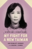 9780295995557 : my-fight-for-a-new-taiwan-lu-esarey-cohen