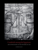 9780692397145 : gombrich-among-the-egyptians-and-other-essays-in-the-history-of-art-bagley