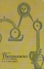9780801871535 : a-history-of-the-thermometer-and-its-use-in-meteorology-middleton