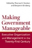 9780801878329 : making-government-manageable-stanton-stanton