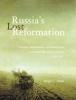 9780801879159 : russias-lost-reformation-zhuk
