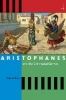 9780801885273 : aristophanes-and-the-carnival-of-genres-platter