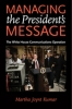 9780801886522 : managing-the-presidents-message-kumar