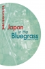 9780813121970 : japan-in-the-bluegrass-karan-karan