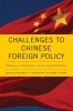 9780813125299 : challenges-to-chinese-foreign-policy-hao-wei-dittmer