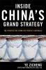 9780813126456 : inside-chinas-grand-strategy-zicheng-liu-levine