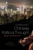 9780813136424 : contemporary-chinese-political-thought-dallmayr-tingyang