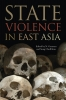 9780813136790 : state-violence-in-east-asia-ganesan-kim-boudreau
