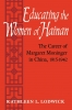 9780813156309 : educating-the-women-of-hainan-lodwick