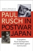 9780813176079 : paul-rusch-in-postwar-japan-mcdonald-mcdonald