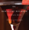 9780813192468 : the-kentucky-bourbon-cocktail-book-perrine-reigler-spaulding