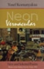 9780819512116 : neon-vernacular-komunyakaa