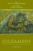 9780819568250 : gilgamesh-komunyakaa-gracia