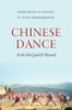 9780819576323 : chinese-dance-chang-frederiksen-wilcox