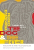 9780819578037 : the-dog-and-the-fever-espinosa-williams-cohen