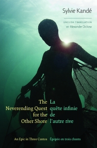 9780819580733 : the-neverending-quest-for-the-other-shore-kande