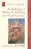 9780873527972 : an-anthology-of-modern-urdu-poetry-habib