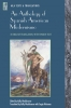 9780873529396 : an-anthology-of-spanish-american-modernismo-washbourne-waisman