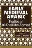 9780878406630 : early-medieval-arabic-ryding