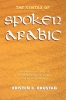 9780878407897 : the-syntax-of-spoken-arabic-brustad
