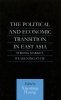 9780878408184 : the-political-and-economic-transition-in-east-asia-huang