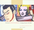 9780975566275 : roger-shimomura-goodyear-bruce