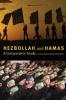 9781421406152 : hezbollah-and-hamas-gleis-berti