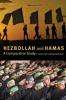 9781421406718 : hezbollah-and-hamas-gleis-berti