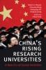 9781421414539 : chinas-rising-research-universities-rhoads-wang-shi