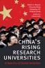 9781421414546 : chinas-rising-research-universities-rhoads-wang-shi