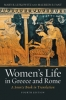 9781421421131 : womens-life-in-greece-and-rome-4th-edition-lefkowitz-fant