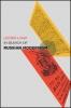 9781421426426 : in-search-of-russian-modernism-livak