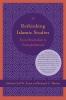 9781570038921 : rethinking-islamic-studies-ernst-martin-lawrence