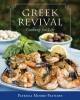 9781570039393 : greek-revival-moore-pastides-trichopoulos