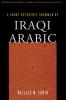 9781589010109 : a-short-reference-grammar-of-iraqi-arabic-erwin