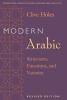 9781589010222 : modern-arabic-2nd-edition-holes-allen